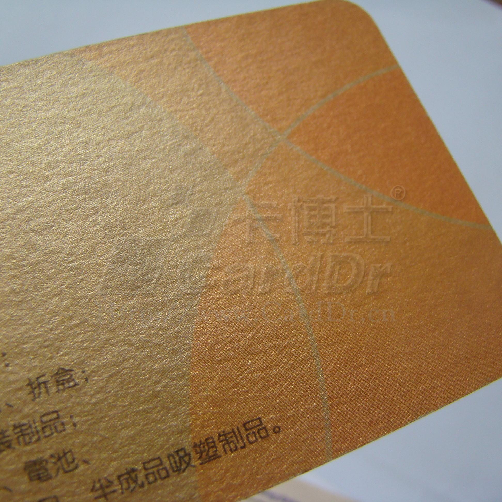 高档名片印刷C006-2