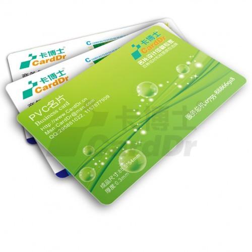 PVC名片 深圳PVC名片